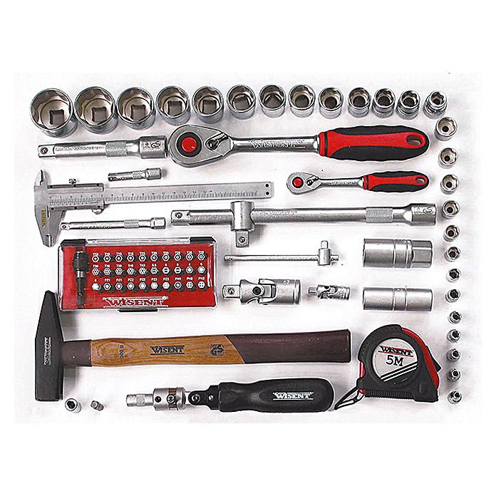 WISENT Werkzeugkoffer