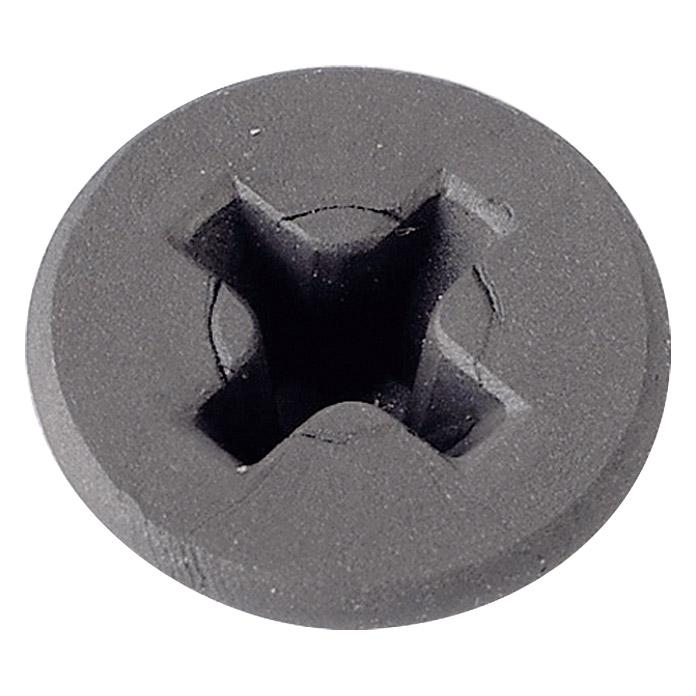 PROFI DEPOT Schnellbauschrauben Ø x L: 3.9 x 35 mm